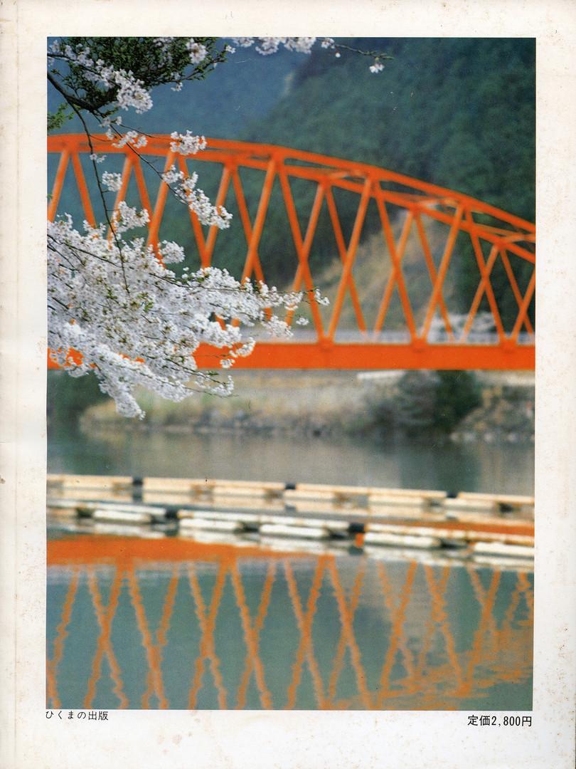 天竜川002.jpg