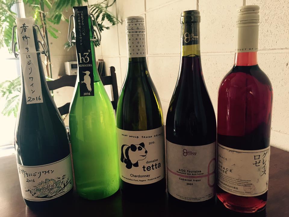 WINEも店主の好みで、各種ございます。