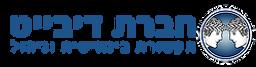 חברת דיבייט - תקשורת בינאישית וניהול