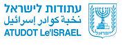 עתודות לישראל.jpg