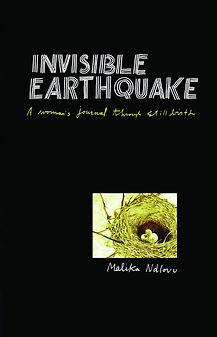BOOK COVER I E.jpg