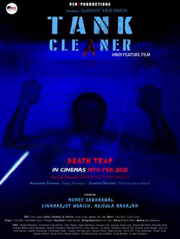 Tank Cleaner - Poster