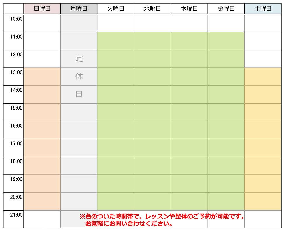 しんカレンダー.jpg