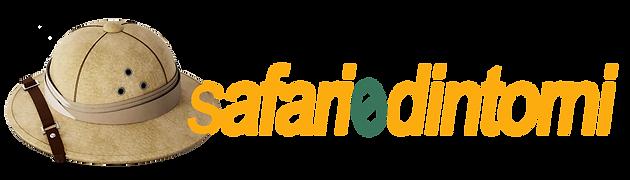 logo_safari2019_rev2.png