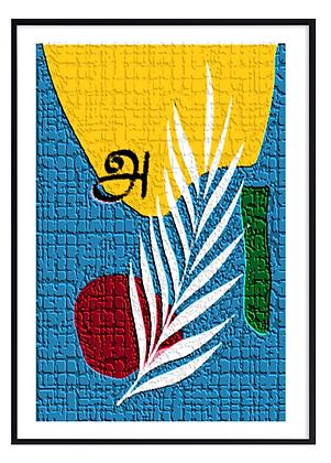 Blue Tamil Cement Print