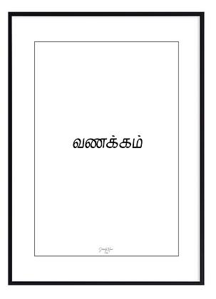 Hello Tamil Print