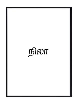 Nila (Moon) Print