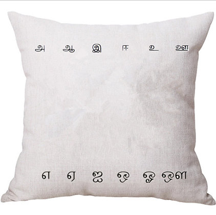 Plain Sri Lankan Tamil Alphabet Cushion Cover