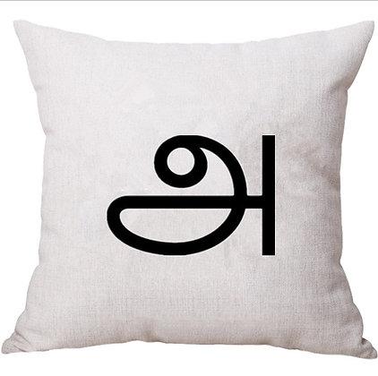Plain Tamil Sri Lankan Letter Cushion Cover