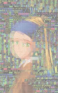 HiroshiMori_Pearl Earring_2.jpg