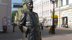Большая и Малая Покровская