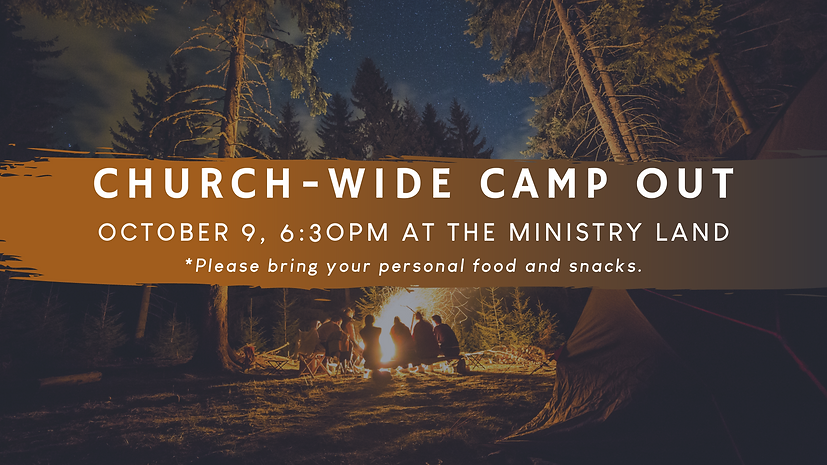 Church-Wide Camp Out - Event Page.png