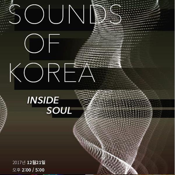 2017 ) Sound of Korea _