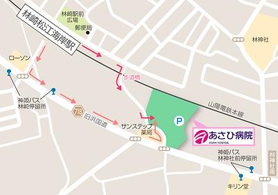 あさひ病院様_近距離_地図.png