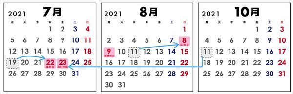 スクリーンショット (33).png