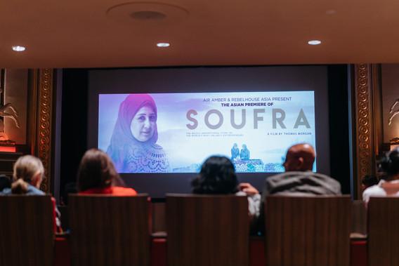 2018-Soufra Premiere-124.JPG