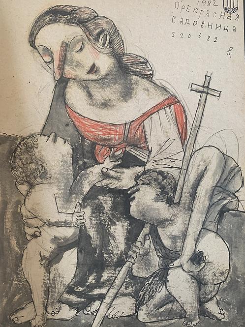 Study 1/5according to Raphael's painting « The beautiful gardener »