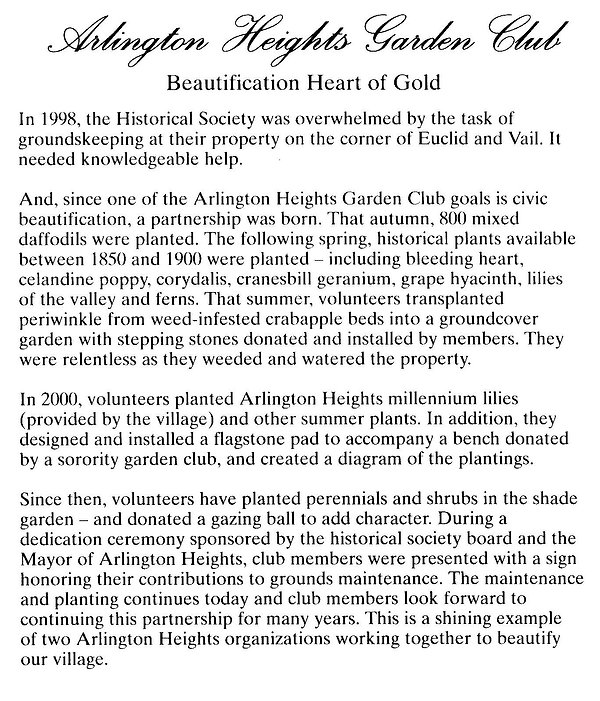 H of G AHGC Beautification Award 2003.jp