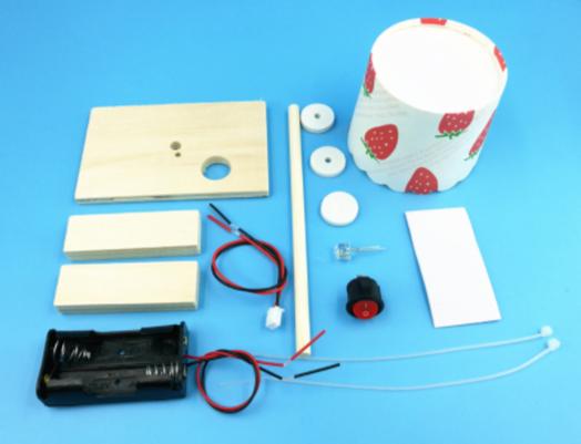 electronics little lamp.png