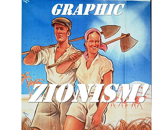 Graphic Zionism pic.jpg