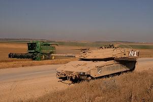 Tank Combine fields Alumim Babian_080527