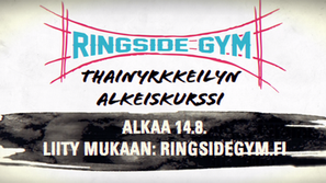 Mainosvideo: Ringside Gym