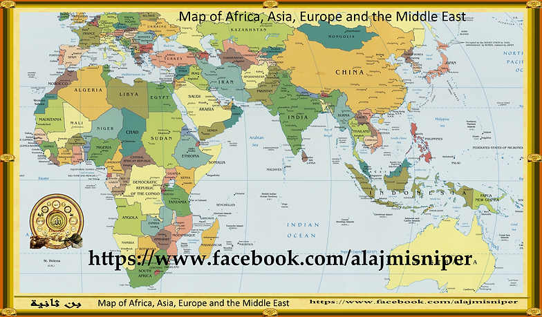 World map palestine flag states country asia africa europe middle east map palestine world flag states country asia africa europe gumiabroncs Images