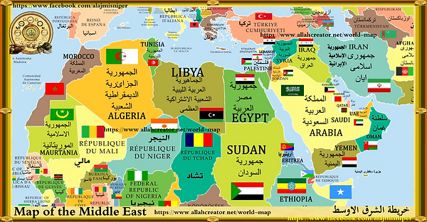 Middle east world flag country map world maps world maps world states flag middle east gumiabroncs Images