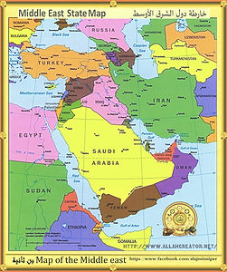 Map For Middle East World Flag Country Middle East Map
