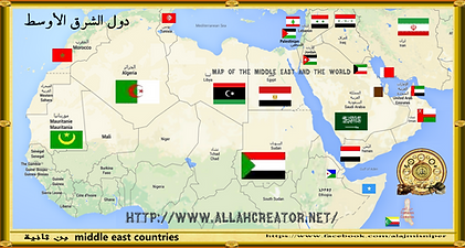 Middle east world flag country map world maps middle east middle east map gumiabroncs Images