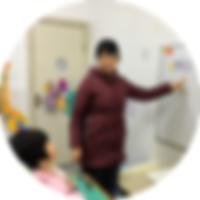 EOY2019-landingpage_product_04.png