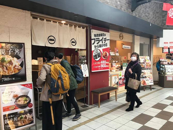 みつせ鶏本舗、福岡新天町店視察。