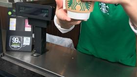 朝、スターバックスコーヒーから始める1日。