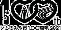 logo_kana_mono_edited.png