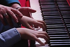 École de musique actuelle