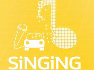 Singing In The Car - Tremplin musical original et inédit puisque les auditions ont lieu dans une voi