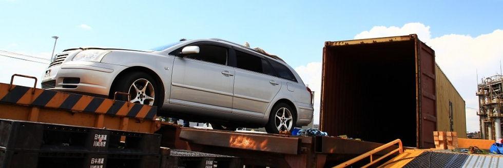 Transworld Cargo Specialized/Automotive shipping