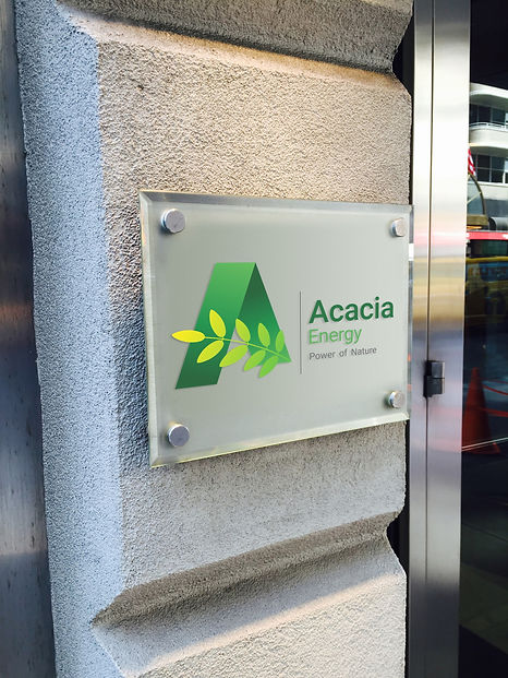 Acacia Energry Entrance sign