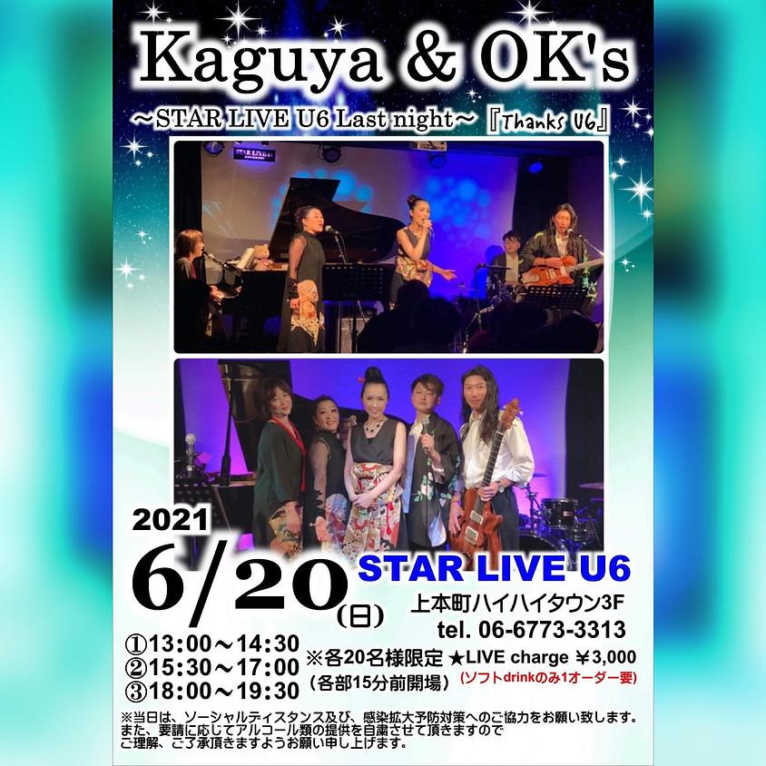 第1回目 KAGUYA&OK'S  ~STARLIVE U6 LAST Night~「ThanksU6」