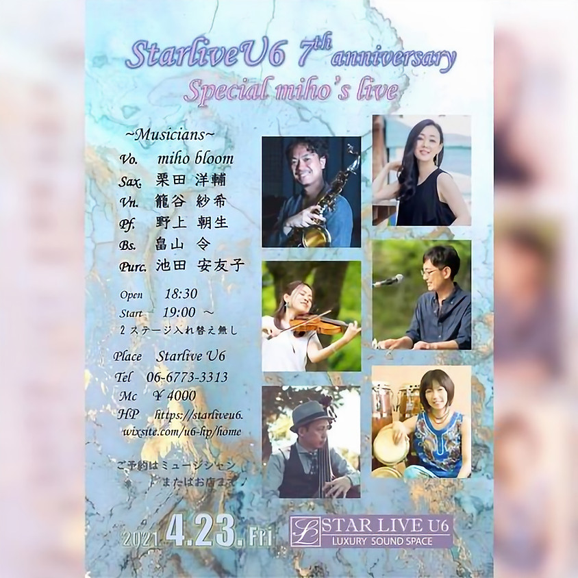 Special miho' LIVE STARLIVE U6  7th Anniversary