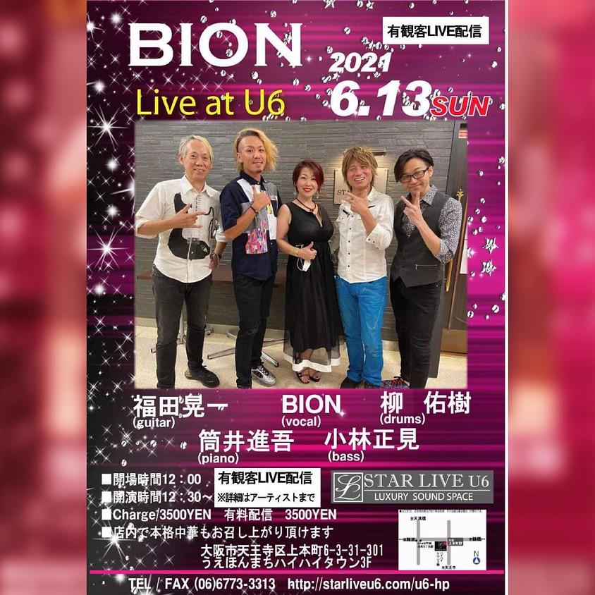 【BION LIVE】 残席わずか