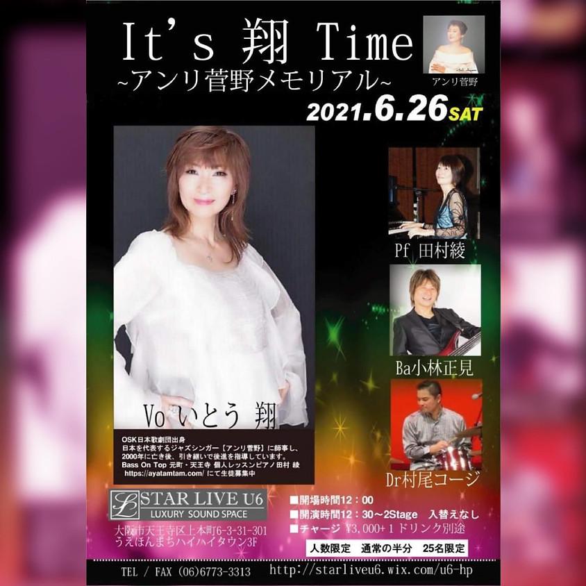 It's 翔 Time ~アンリ菅野メモリアル~