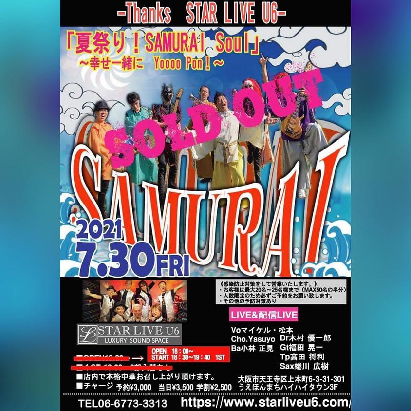 「夏祭り!SAMURAI Soul」 ~幸せ一緒に Yoooo Pon!~-Thanks  STAR LIVE U6-
