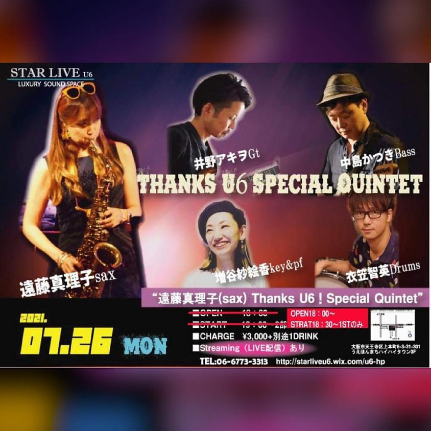 """""""遠藤真理子(sax) Thank U6!Special Quintet"""""""