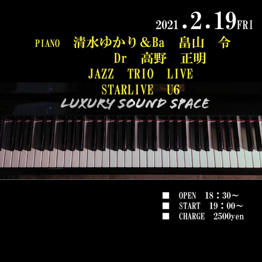 「Pf 清水ゆかり Ba 畠山 令 Dr 高野正明 TRIO JazzLive」