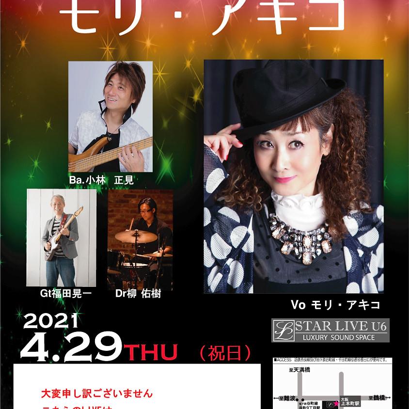 モリ・アキコ LIVE