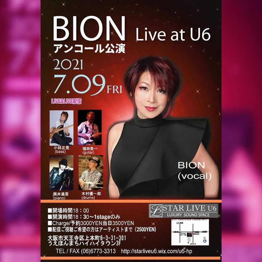 「BION LIVE]  アンコール公演