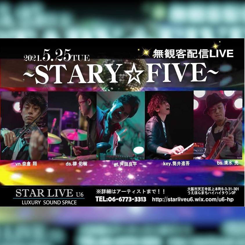 「STARY☆FIVE」 無観客配信LIVE