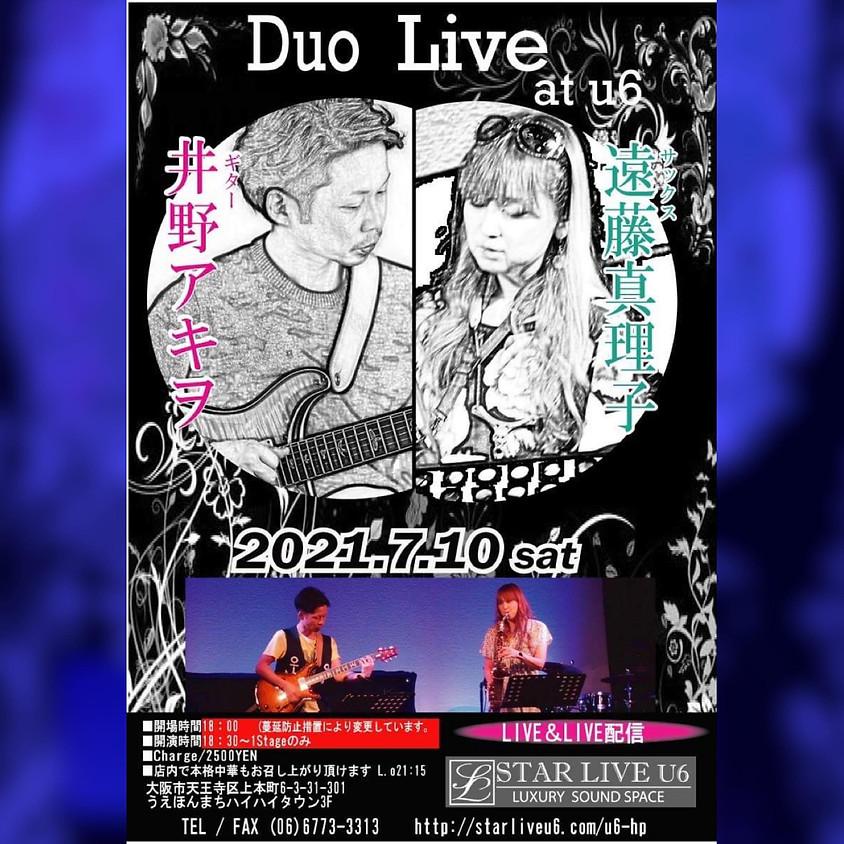 遠藤真理子&井野アキヲ DUO LIVE