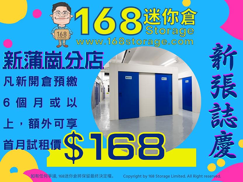 SPK $168.png